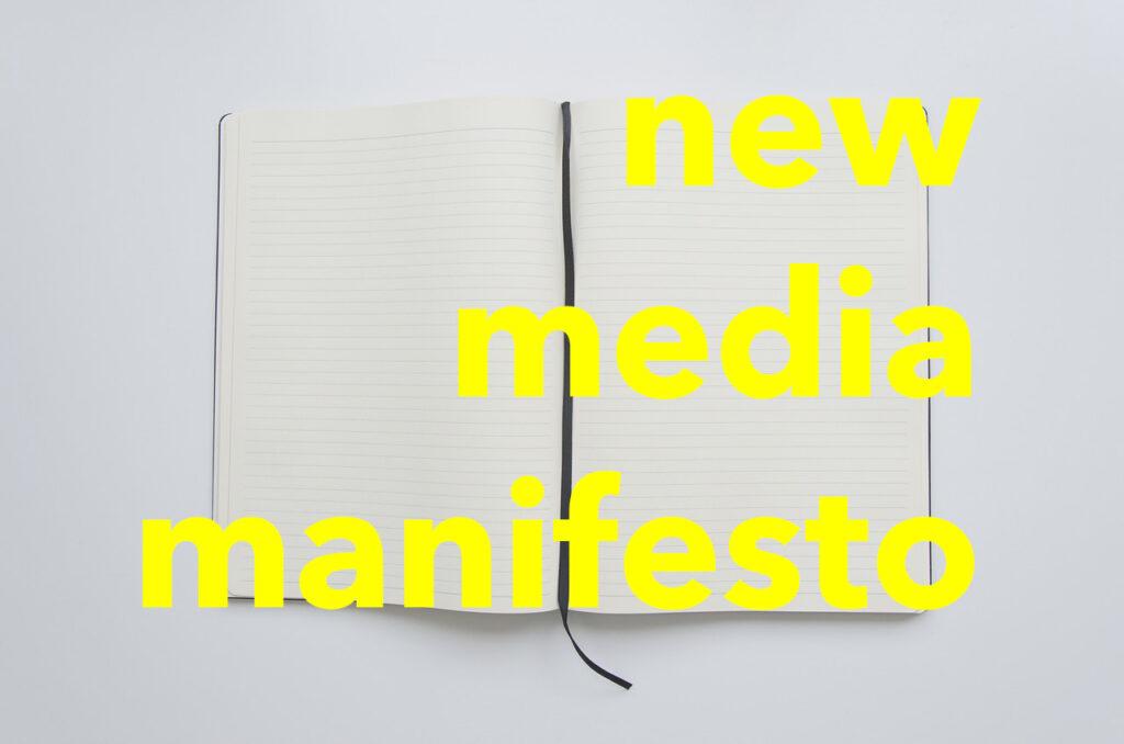 A New Media Manifesto Logo